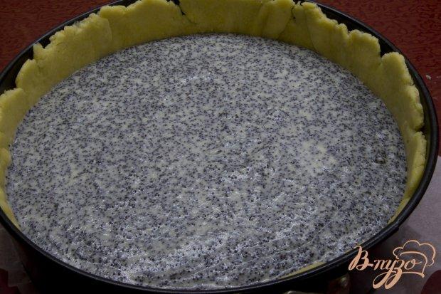 Пирог Зимний