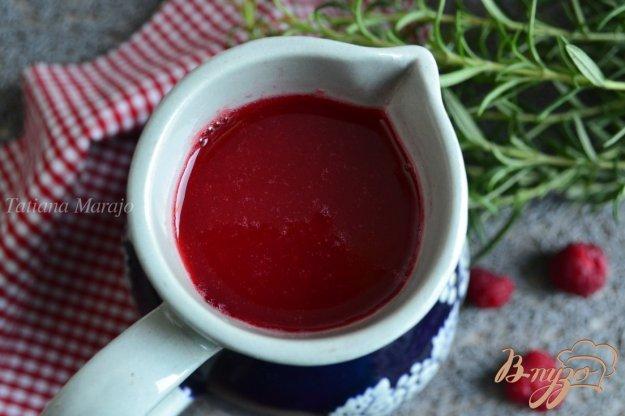 фото рецепта: Малиново-розмариновая настойка
