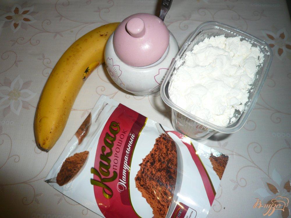 Фото приготовление рецепта: Творог с бананом шаг №1