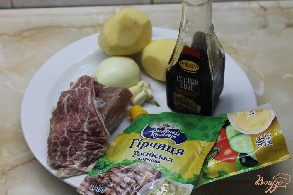 Фото приготовление рецепта: Картофель со свининой запеченный в горшочке шаг №1
