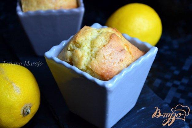 фото рецепта: Лимонные кексы