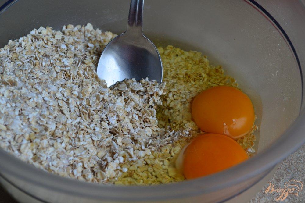 Фото приготовление рецепта: Слойки с яблоками и орешками кешью шаг №2