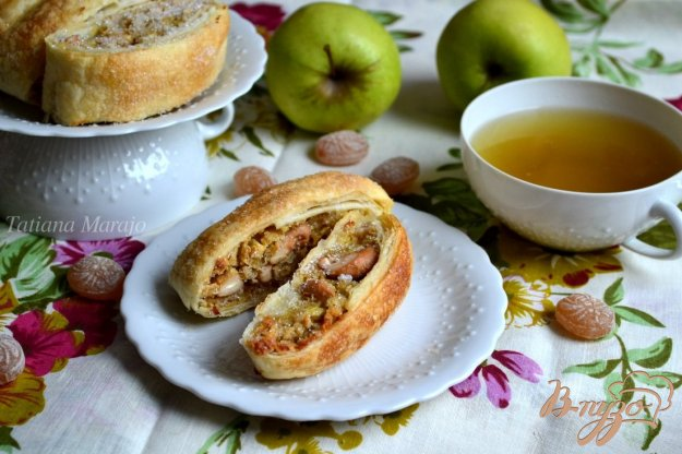 фото рецепта: Слойки с яблоками и орешками кешью