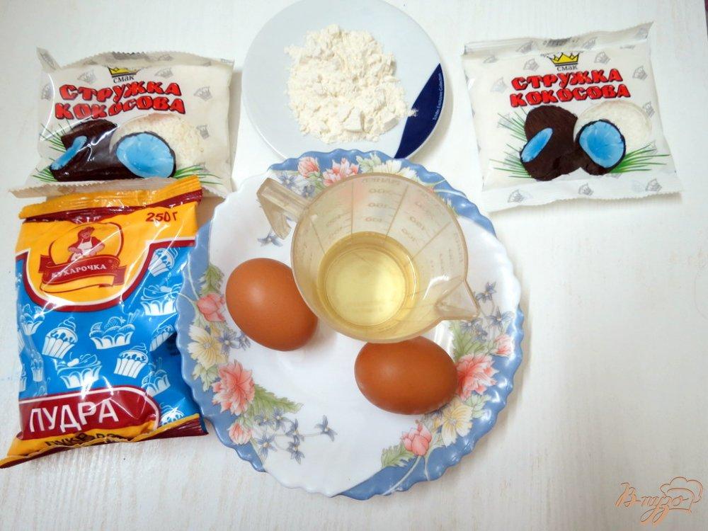 Фото приготовление рецепта: Печенье кокосанки шаг №1