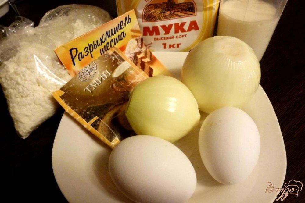 Фото приготовление рецепта: Луковые булочки шаг №1