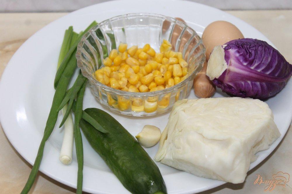 Фото приготовление рецепта: Салат Фантазер шаг №1