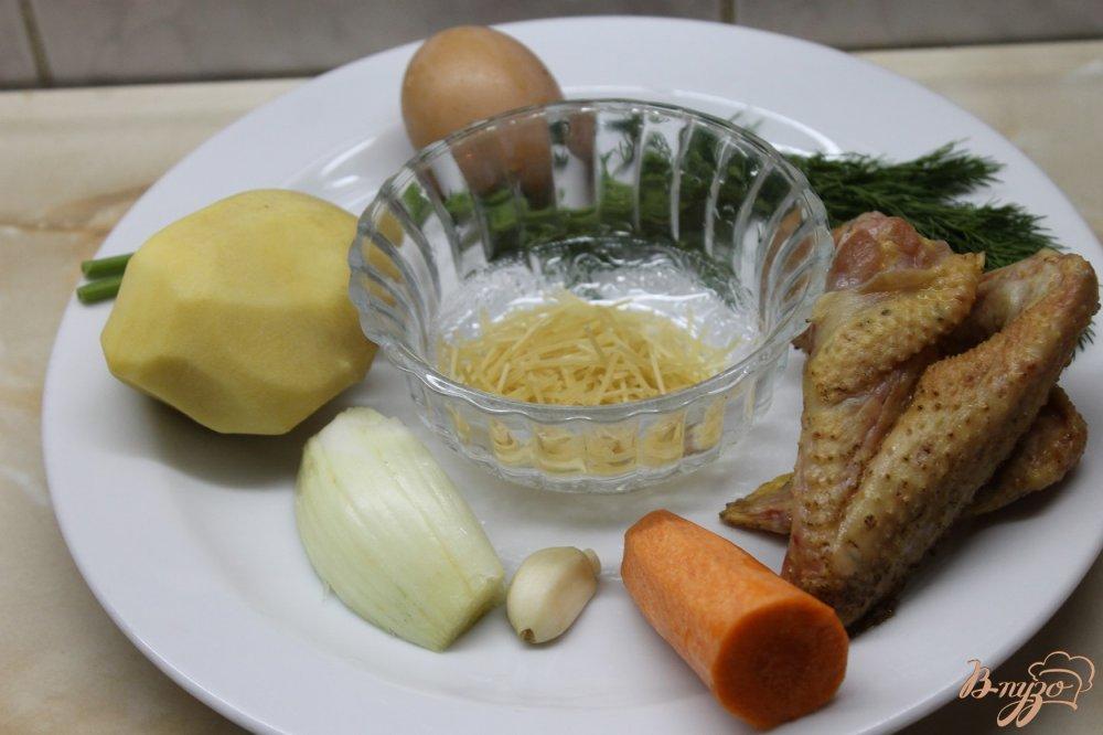 Фото приготовление рецепта: Куриный супчик с вермишелью и яйцом шаг №1