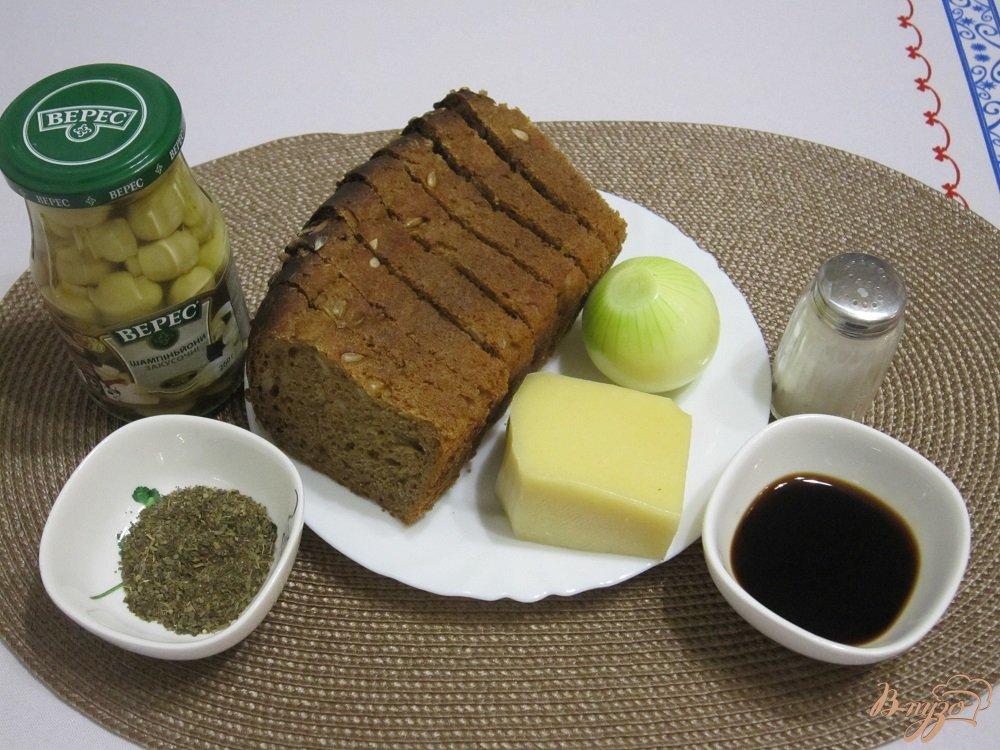 Фото приготовление рецепта: Фитнес-бутерброды с грибами в духовке шаг №1