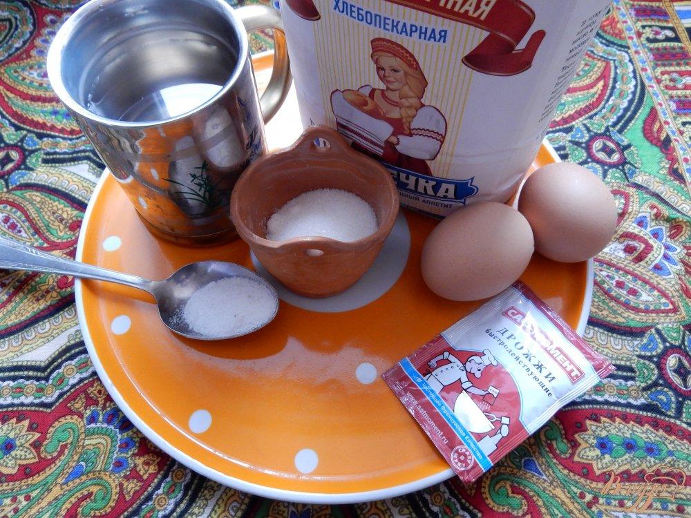 Фото приготовление рецепта: Пирожки с квашеной капустой шаг №1