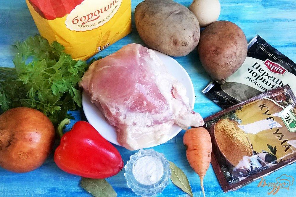 Фото приготовление рецепта: Золотистый суп с кукурузными клецками шаг №1
