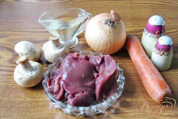 Рецепт Закусочный крем из куриной печени и грибов