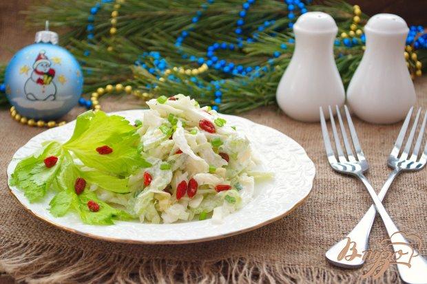 Салат с ягодами годжи