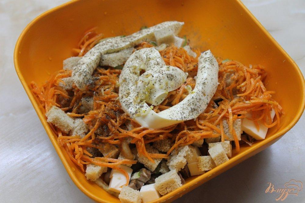 Фото приготовление рецепта: Салат с фасолью и копченым утиным окорочком шаг №5