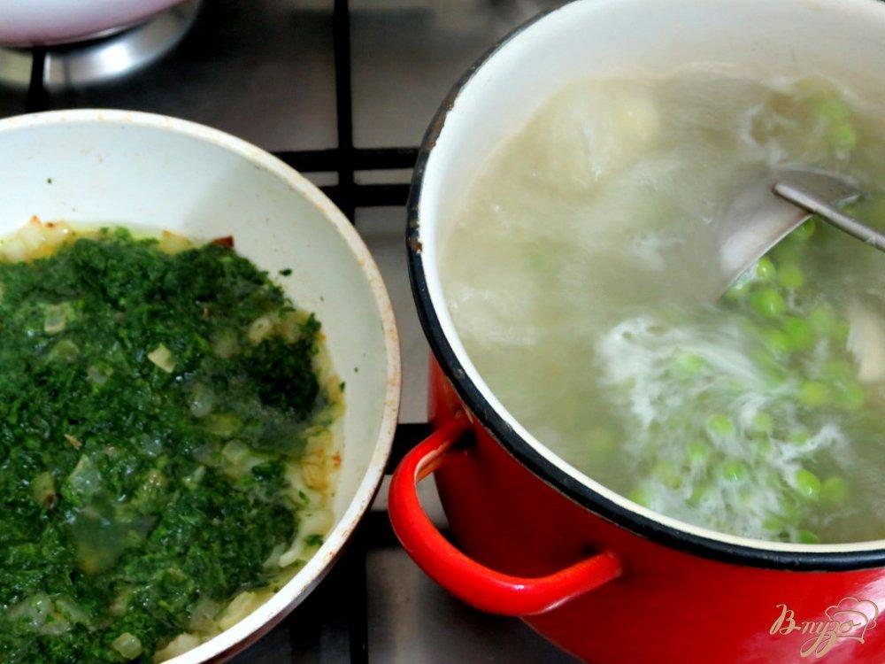 Фото приготовление рецепта: Суп пюре из горошка и шпината шаг №6
