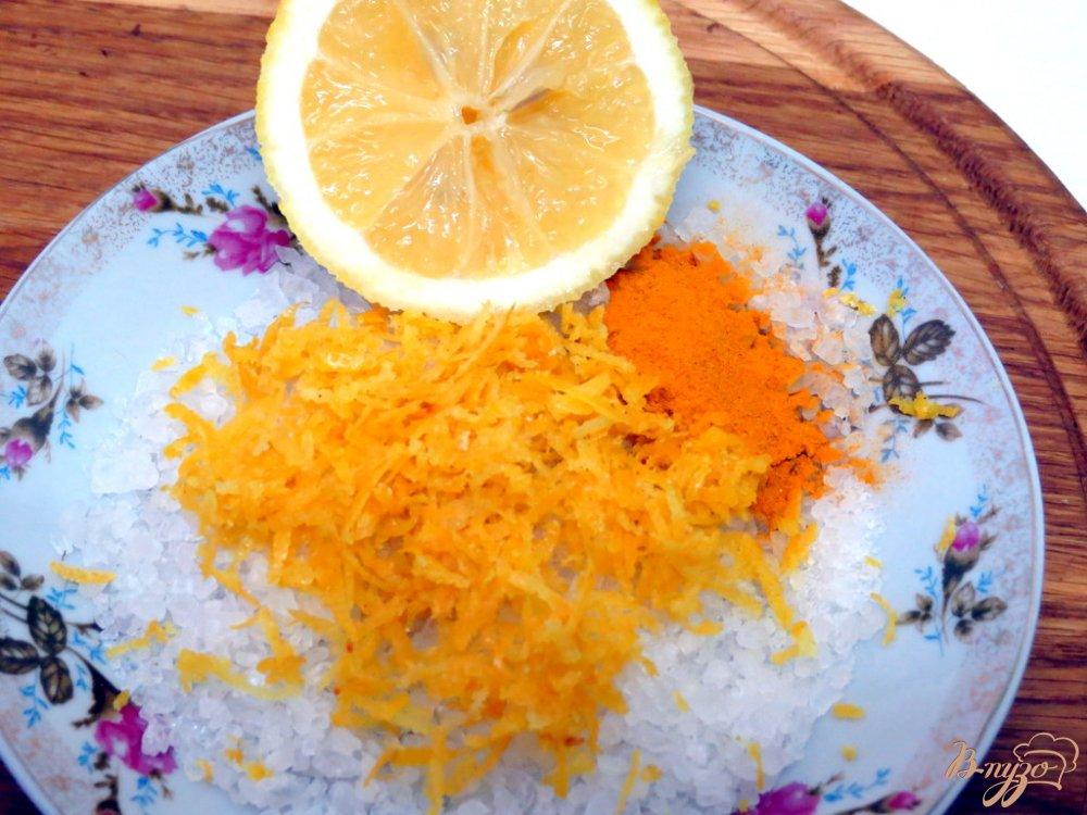 Фото приготовление рецепта: Лимонная соль шаг №3