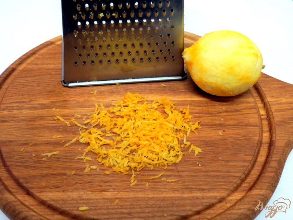 Фото приготовление рецепта: Лимонная соль шаг №2