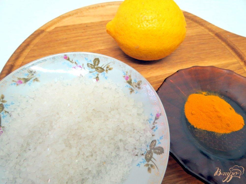 Фото приготовление рецепта: Лимонная соль шаг №1