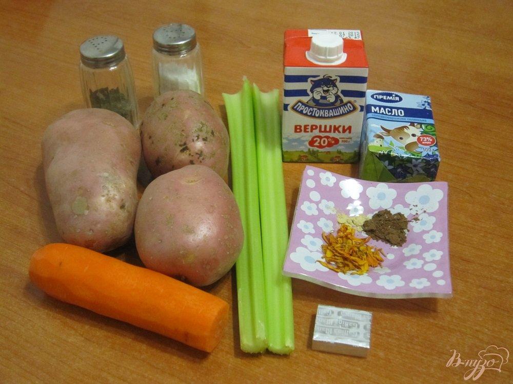 Фото приготовление рецепта: Суп-пюре с картофелем и сельдереем шаг №1
