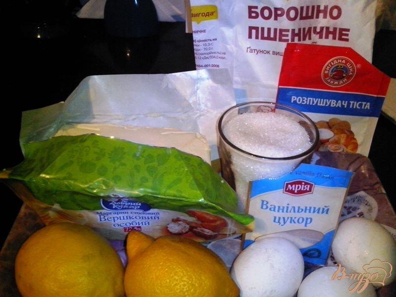 Фото приготовление рецепта: Пирог лимонный шаг №1