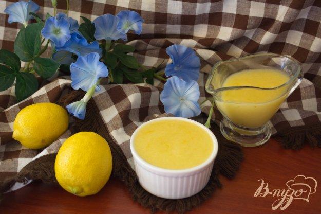 фото рецепта: Лимонный крем со сливочным маслом