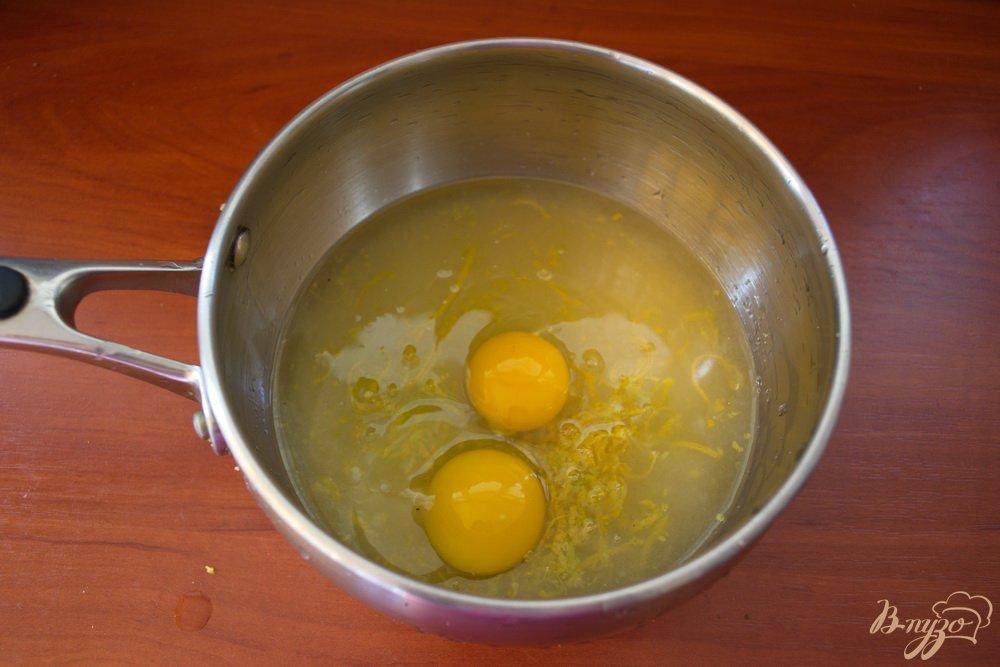 Фото приготовление рецепта: Лимонный крем со сливочным маслом шаг №4