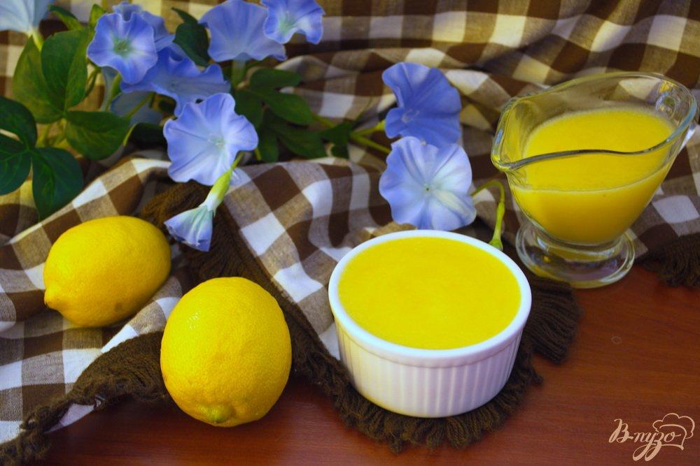 Фото приготовление рецепта: Лимонный крем со сливочным маслом шаг №7