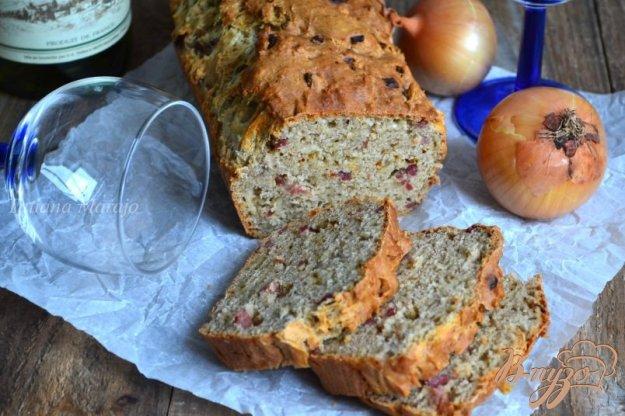 фото рецепта: Закусочный хлеб на пиве с копченой ветчиной и луком