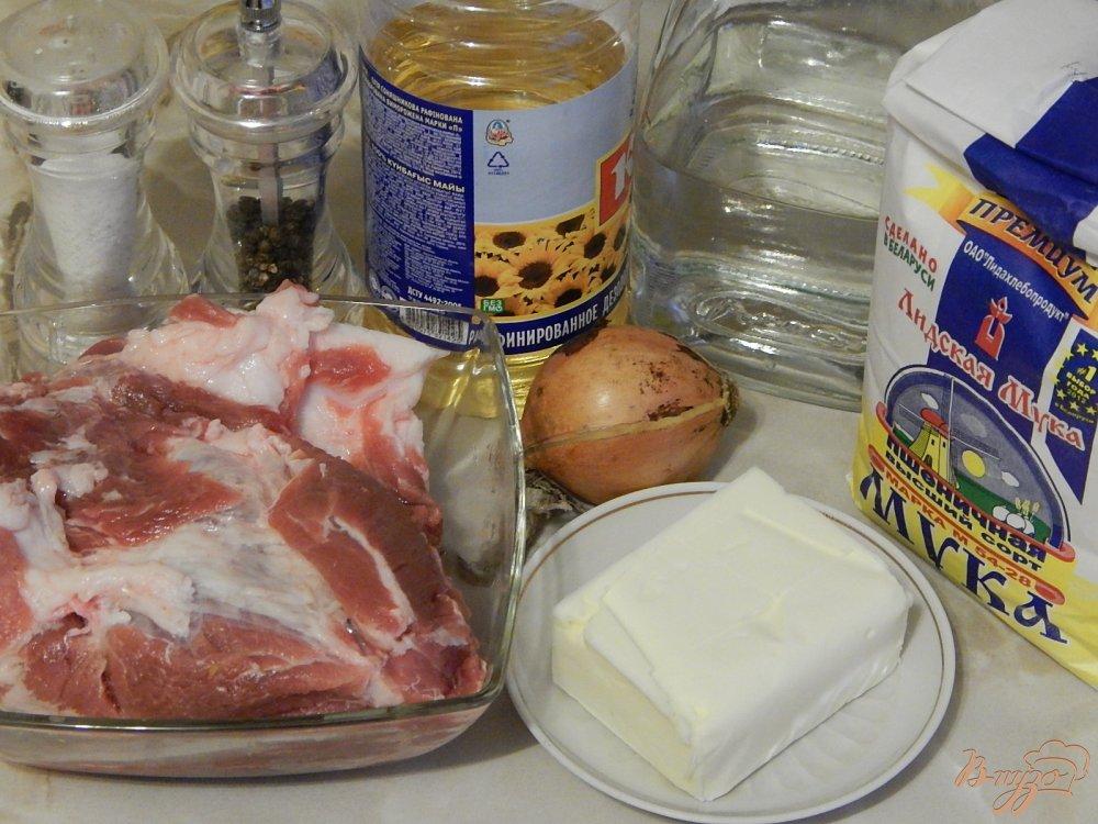Фото приготовление рецепта: Чебуреки на заварном тесте шаг №1