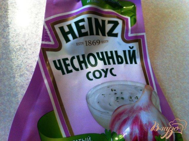 Фото приготовление рецепта: Соус из белых грибов шаг №2