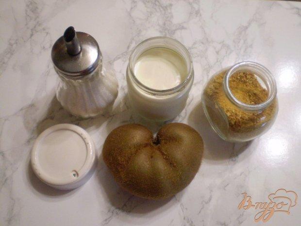 Йогурт с киви и апельсиновой цедрой
