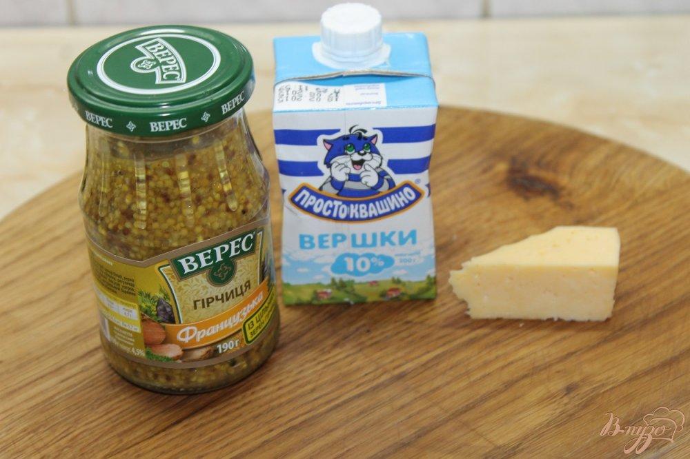 Фото приготовление рецепта: Свинина в французской горчице с сливочным соусом шаг №6
