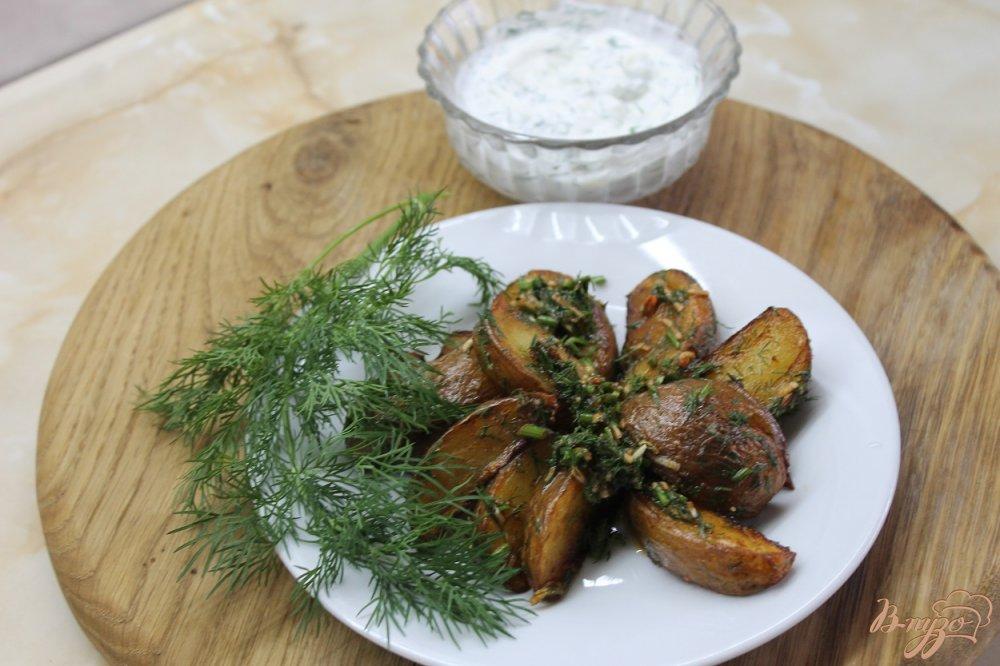 Фото приготовление рецепта: Картофель по - креольски с соусом шаг №6