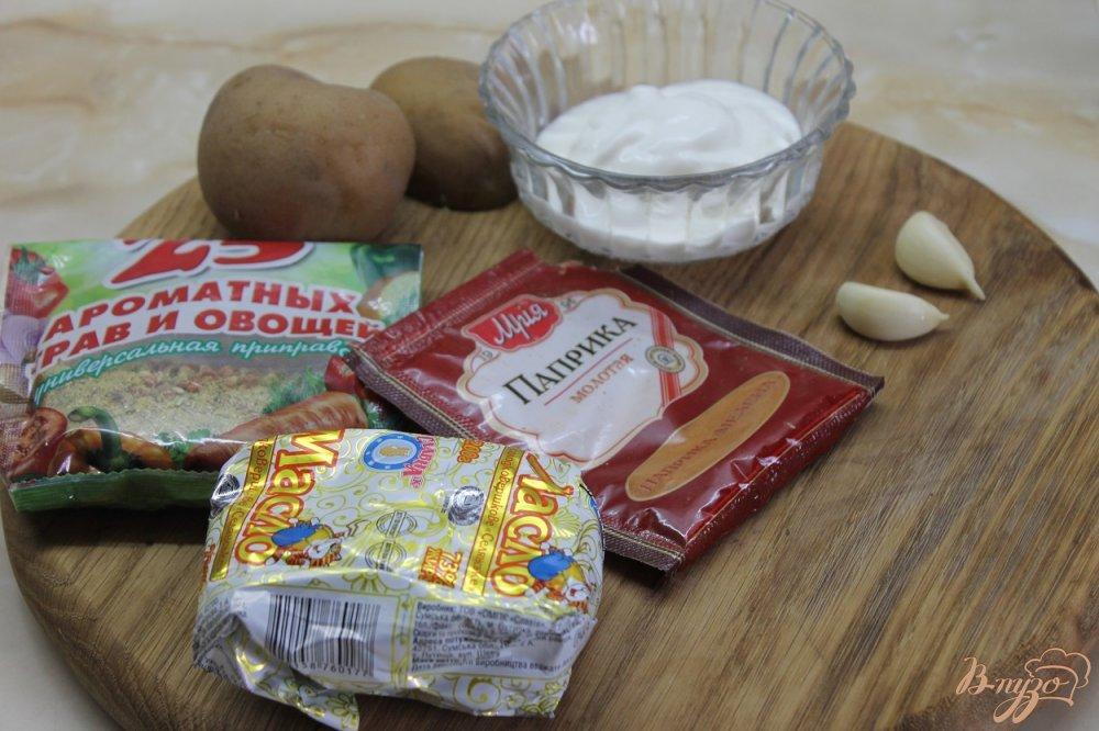 Фото приготовление рецепта: Картофель по - креольски с соусом шаг №1