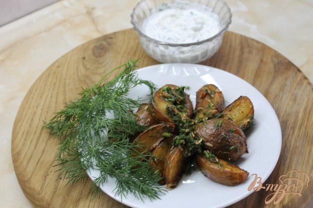 фото рецепта: Картофель по - креольски с соусом