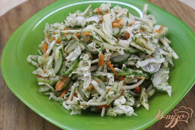 фото рецепта: Салат для поддержания фигуры