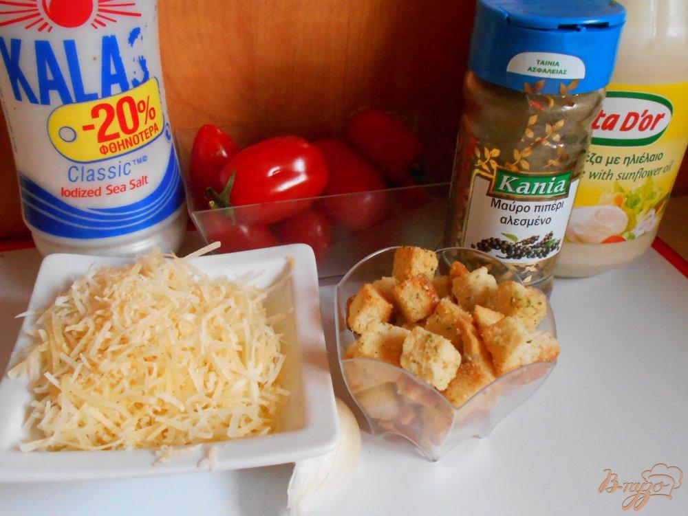 Фото приготовление рецепта: Салат из черри-томатов шаг №1