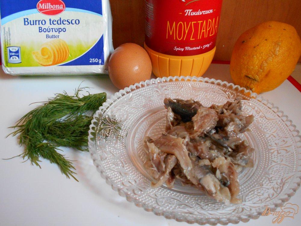 Фото приготовление рецепта: Килечное масло шаг №1
