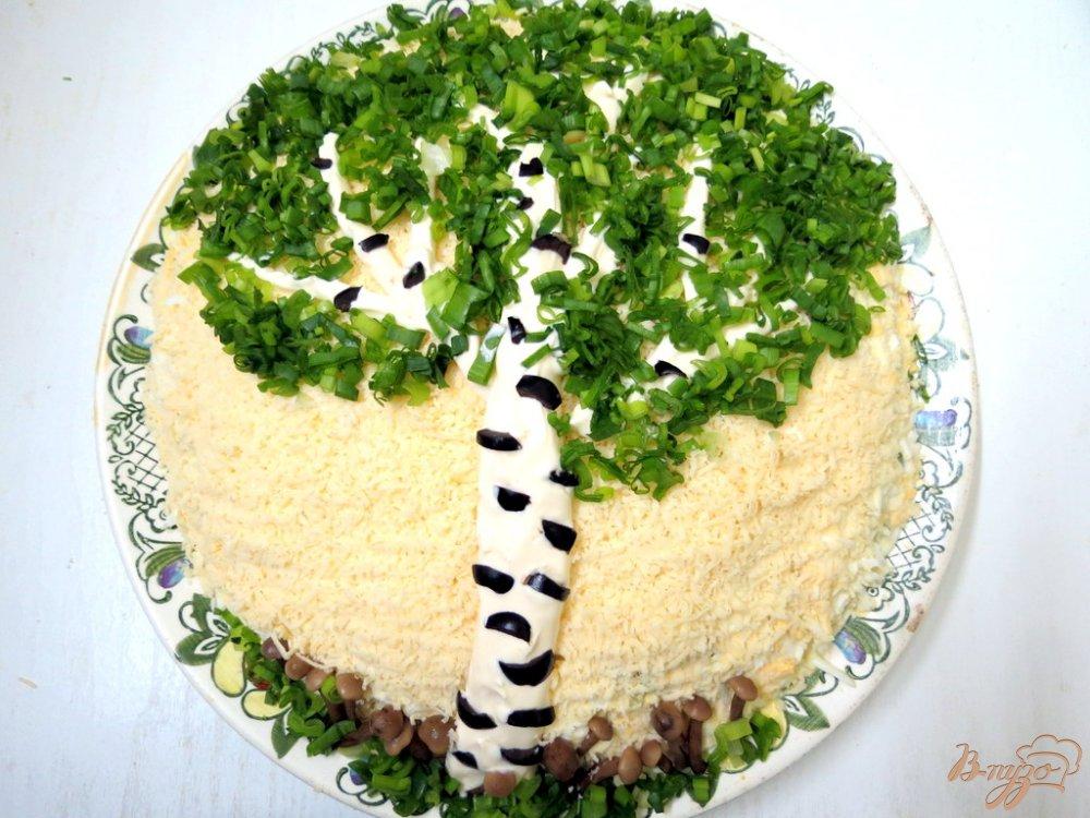 салат по турецки рецепт с фото