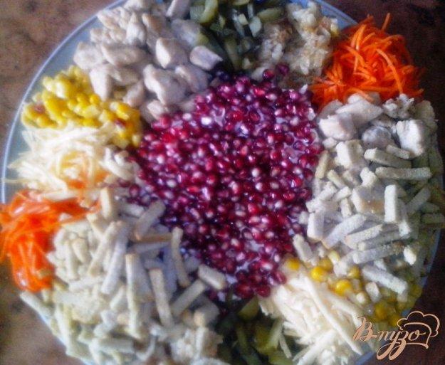 фото рецепта: Праздничный салат