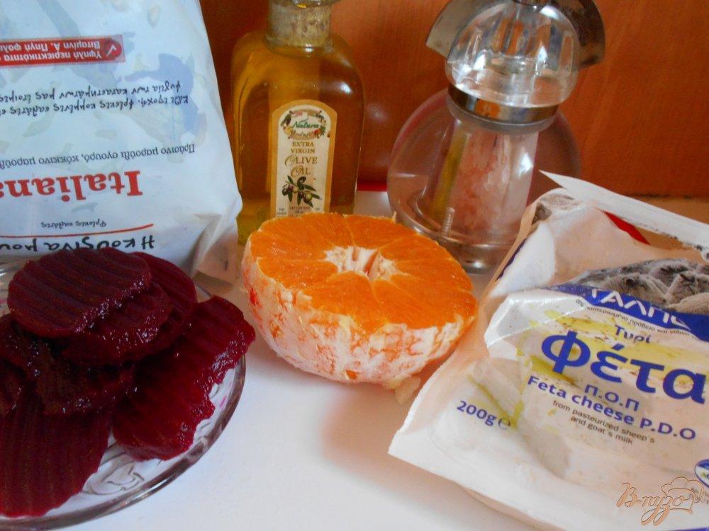 Фото приготовление рецепта: Салат из свеклы с сыром фета и апельсиновой заправкой шаг №1