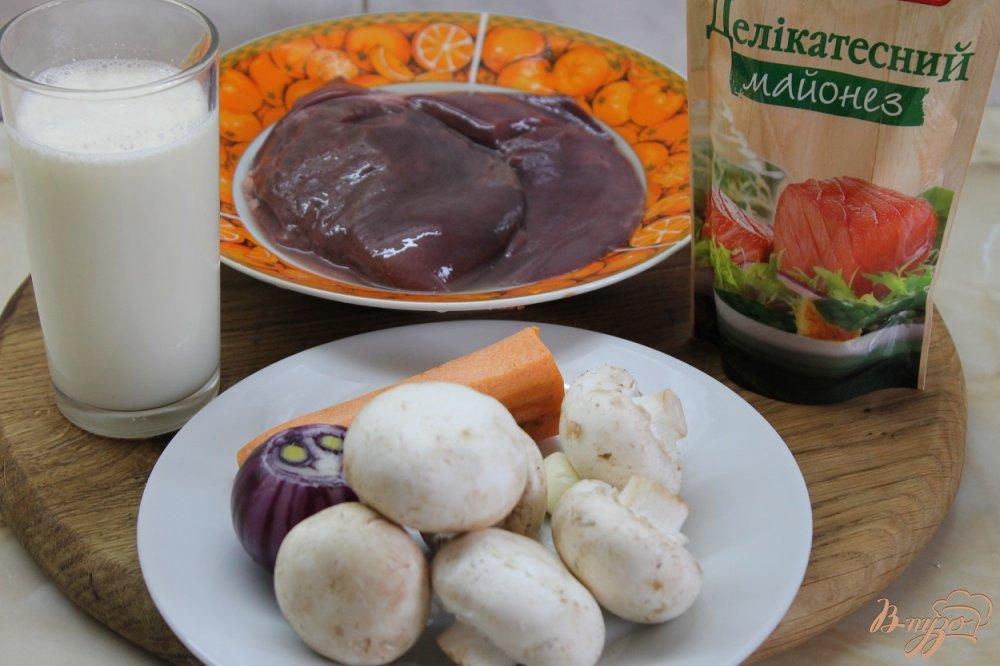 Фото приготовление рецепта: Закусочный печеночный торт с грибами шаг №1