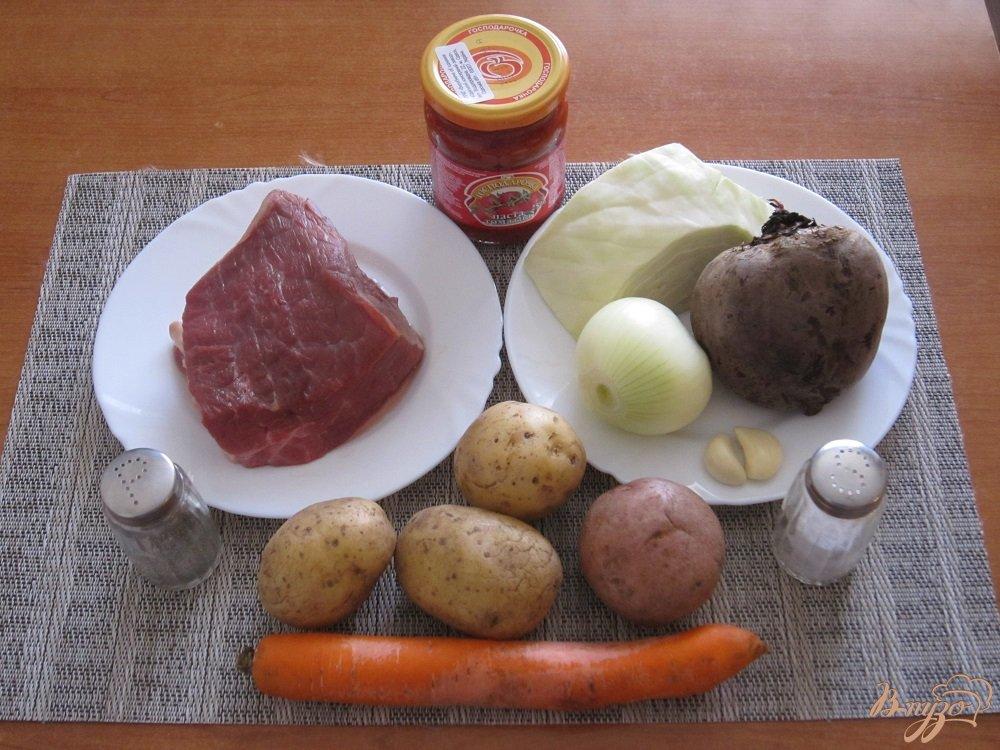 Фото приготовление рецепта: Борщ в мультиварке шаг №1