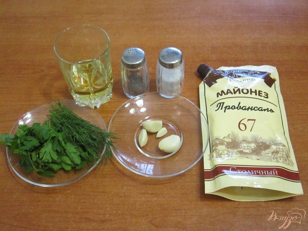 Фото приготовление рецепта: Заправка с чесноком шаг №1