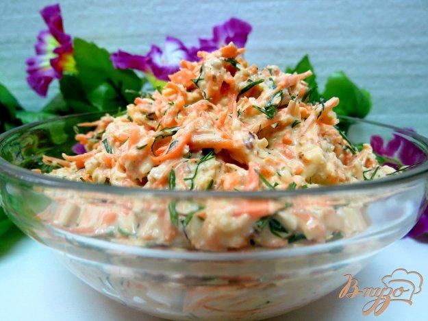 фото рецепта: Острая морковная закуска