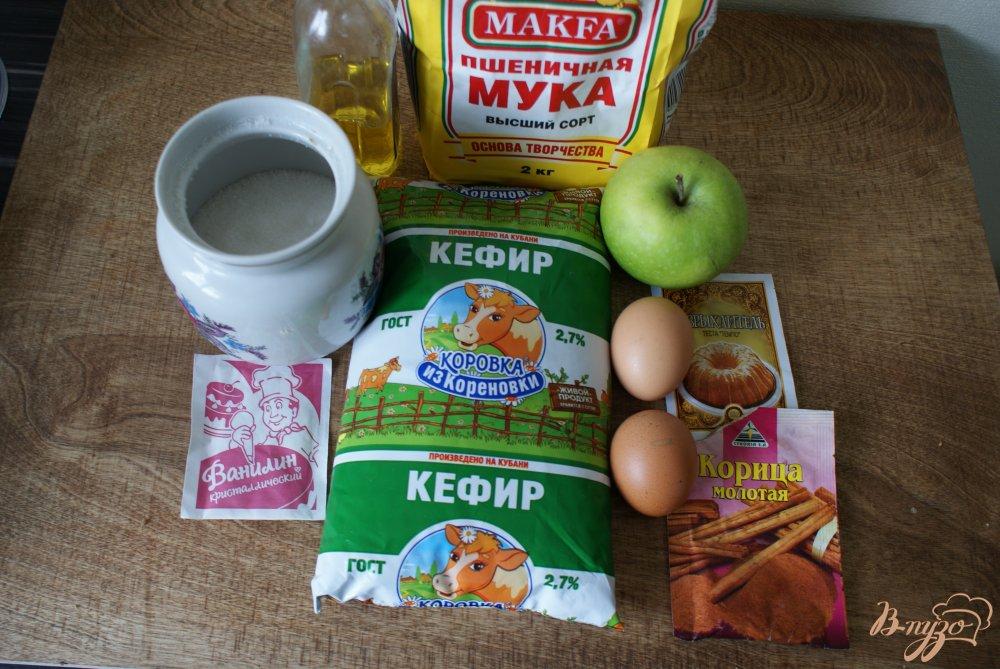 Фото приготовление рецепта: Оладьи с яблоком и корицей шаг №1