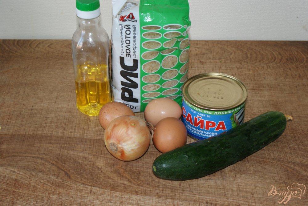 Фото приготовление рецепта: Слоеный рыбный салат шаг №1