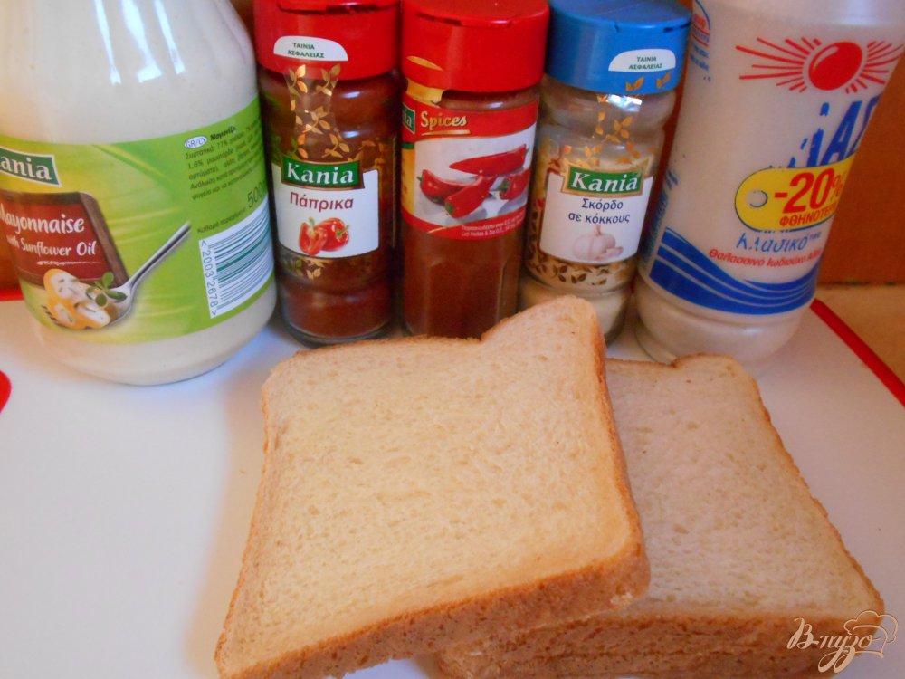 Фото приготовление рецепта: Хлебные палочки пикантные шаг №1