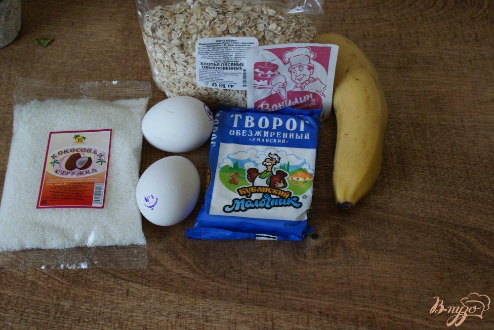 Фото приготовление рецепта: Яичный рол с творожной начинкой шаг №1