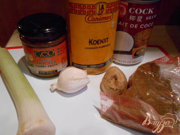 Рецепт Тай-карри со свининой
