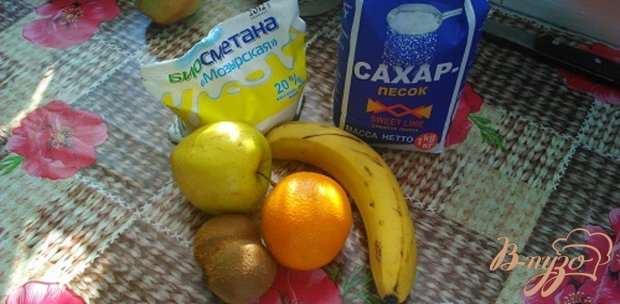 Рецепт Фруктовый салат в сметано сахарном соусе